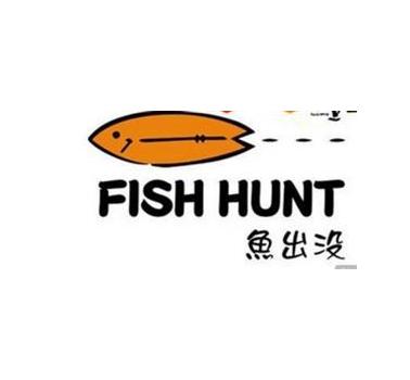 鱼出没寿司