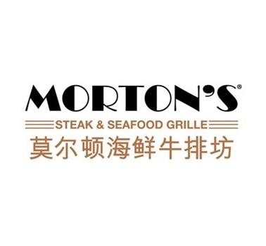 莫尔顿海鲜牛排坊