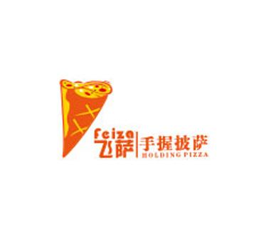 飞萨手握披萨
