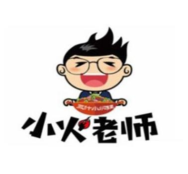 小火老师三汁小焖锅