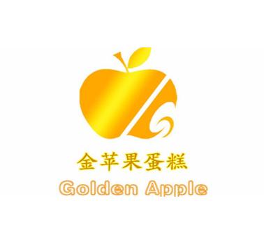 金苹果蛋糕店