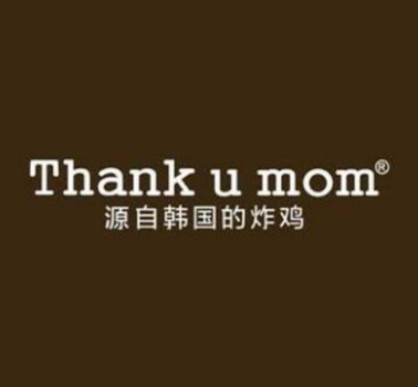 ThankUMom炸鸡