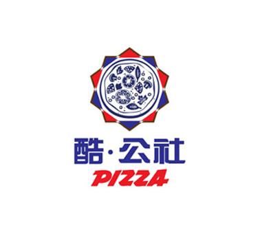 酷公社披萨