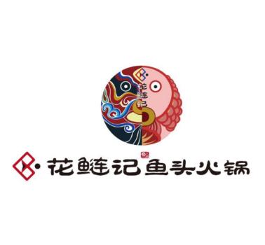 花鲢记鱼火锅