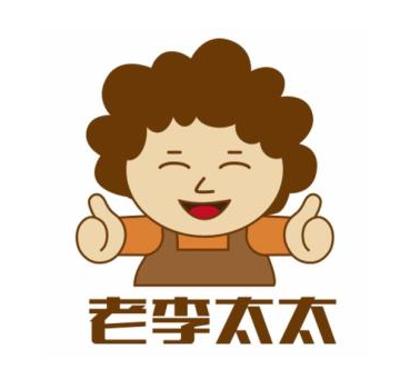 老李太太熏酱馆