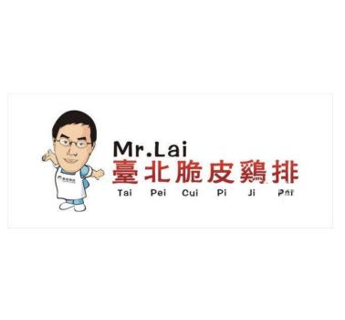 mr.lai台北脆皮鸡