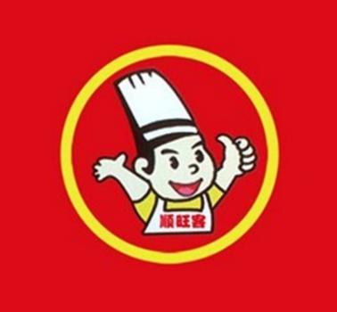 顺旺客中式快餐
