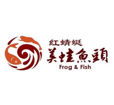美蛙鱼火锅
