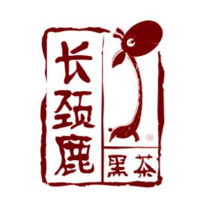 长颈鹿黑茶
