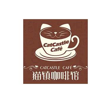 猫镇咖啡馆