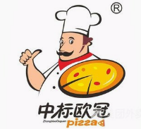 中标欧冠披萨