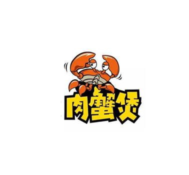 嘟嘴肉蟹煲