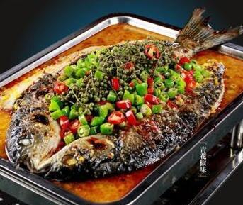 令弧沖烤魚