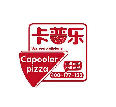 卡普乐披萨