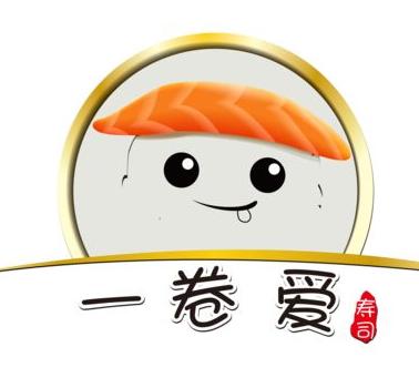 一卷愛壽司