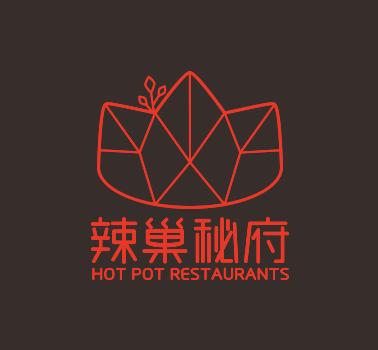 辣巢秘府火锅