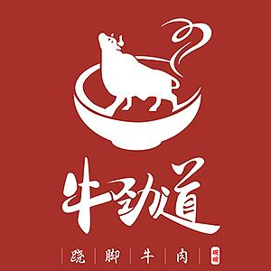 牛勁道蹺腳牛肉