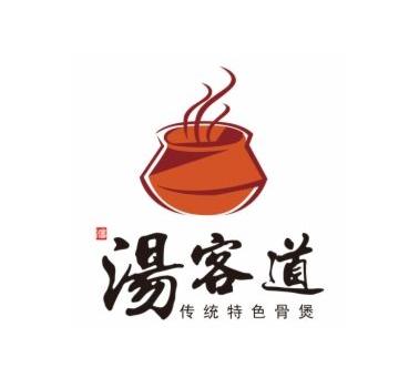 汤客道火锅