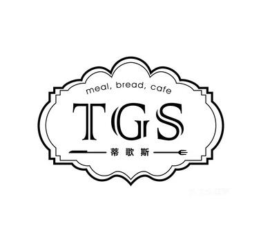 TGS蒂歌斯