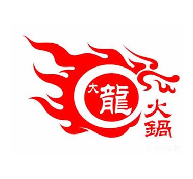 重庆大龙老火锅