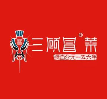 三顾茅庐冒菜