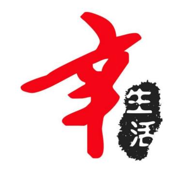 辛生活麻辣香鍋