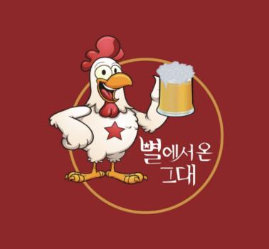 啊呢韩式炸鸡