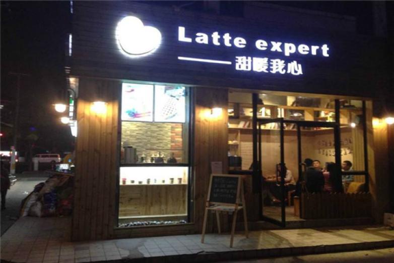 甜暖我心咖啡店加盟