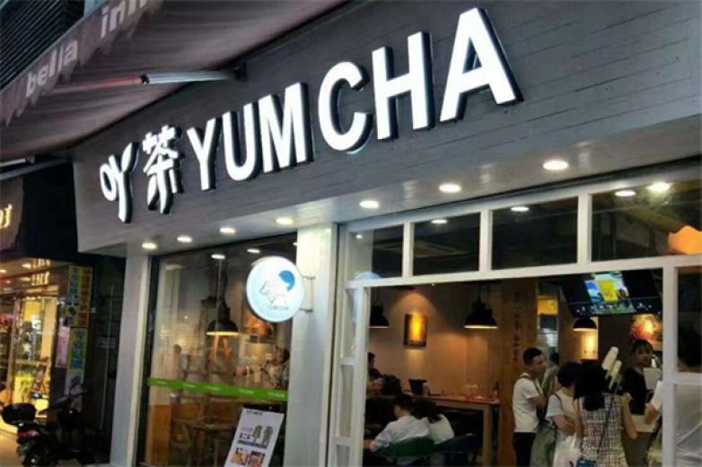 吖茶YUMCHA加盟