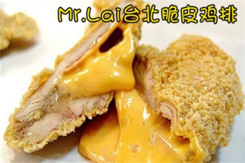 mr.lai台北脆皮鸡加盟
