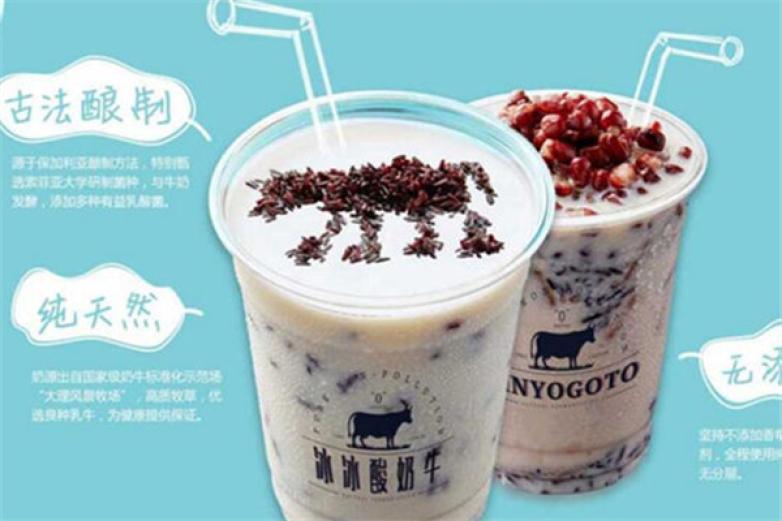 冰冰酸奶牛加盟