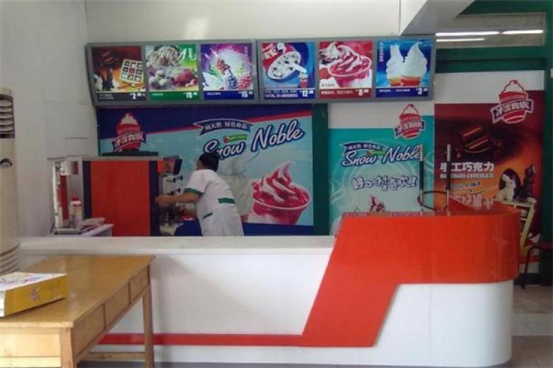 琶鋇淇冰淇淋加盟