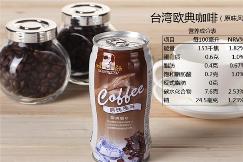 �W典咖啡加盟
