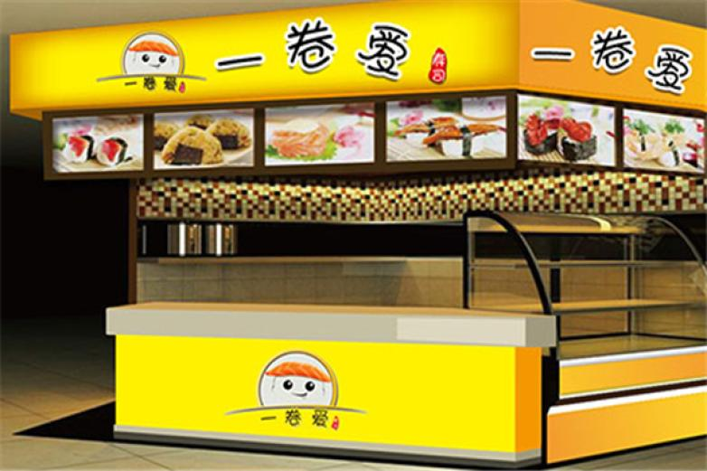 一卷爱寿司加盟