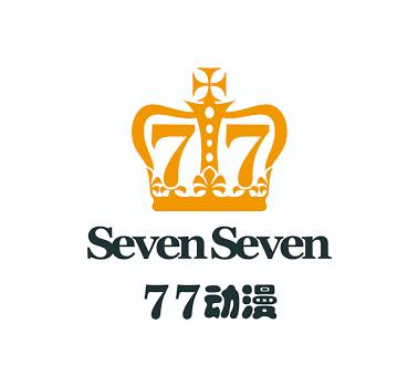 77漫品奶茶