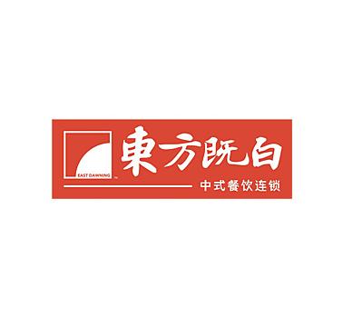 東方既白快餐