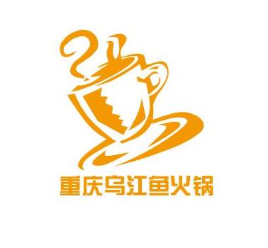重慶烏魚火鍋