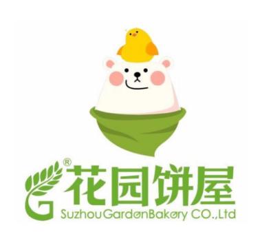 苏州花园饼屋