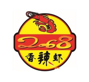 2068香辣虾