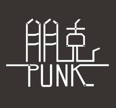 punk音乐餐厅