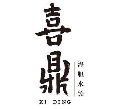 喜鼎海胆水饺