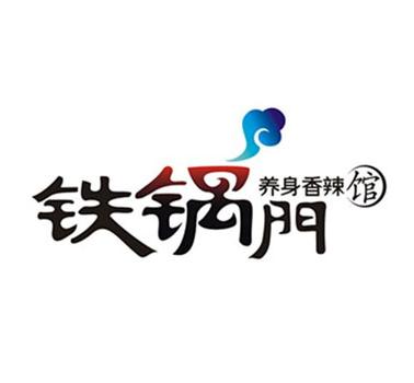 铁锅门小海鲜香辣馆