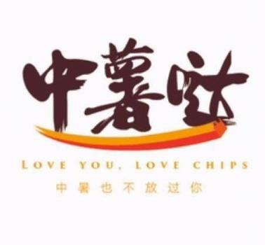 中薯哒薯条