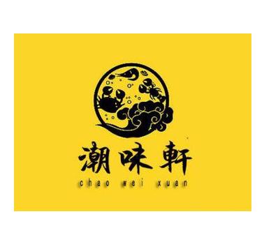 潮味軒原味湯粉王