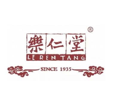 樂仁堂藥店