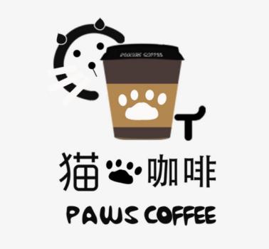 猫屎咖啡店