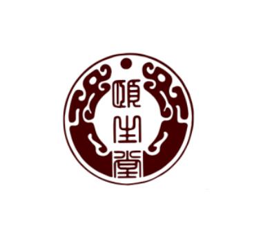 颐生堂花草茶