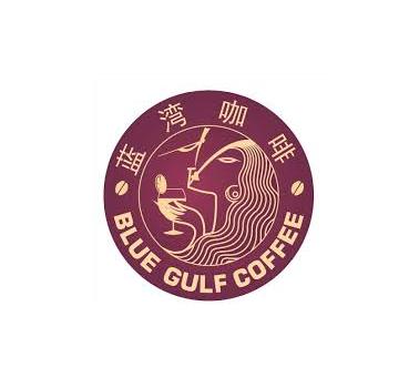 蓝湾咖啡西餐厅