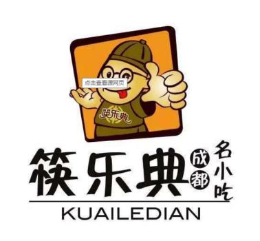 筷乐典乐山钵钵鸡