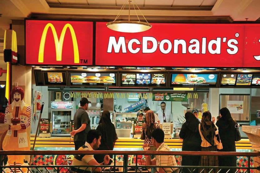 麥當勞加盟